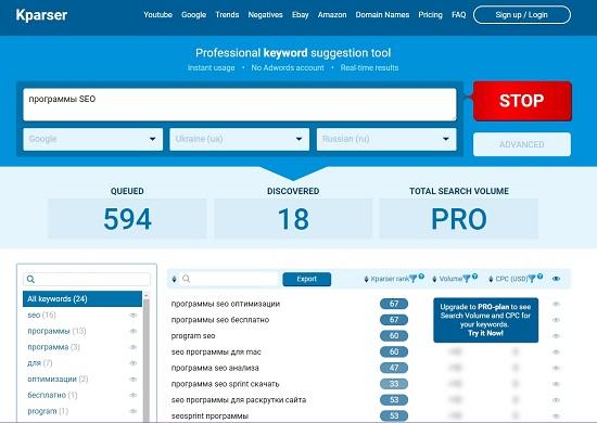 Сайт для программ seo самый лучшие конструкторы для создания сайтов