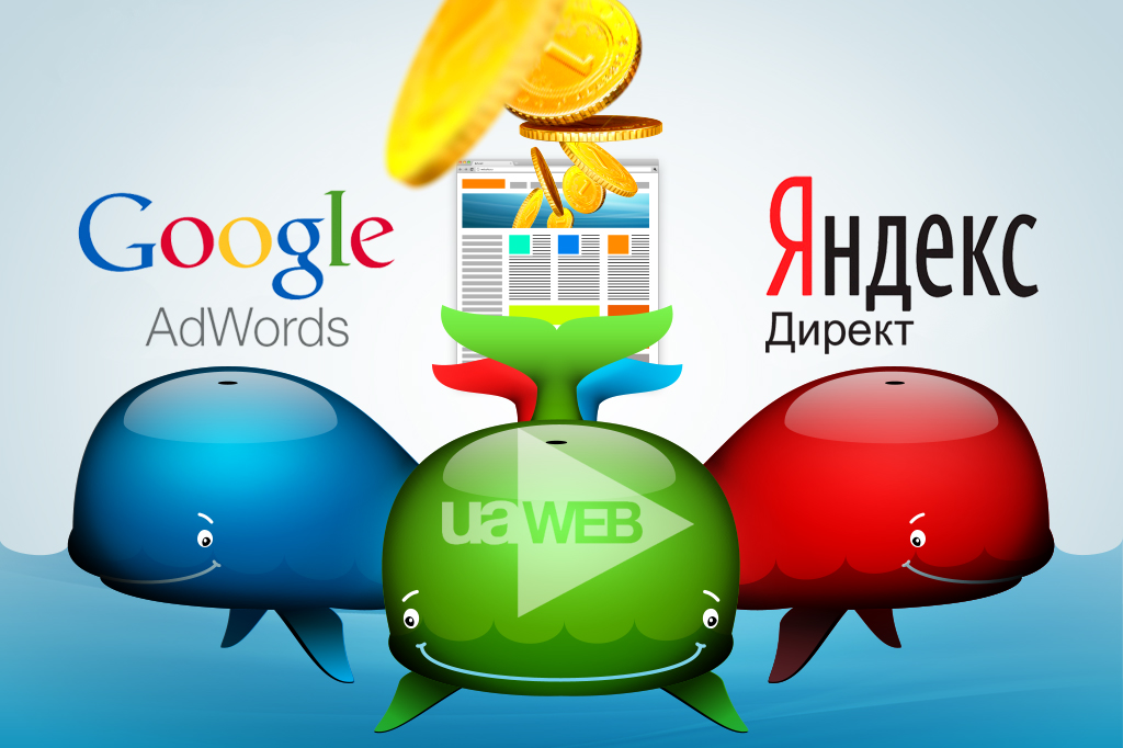 Курсы Google Adwords.